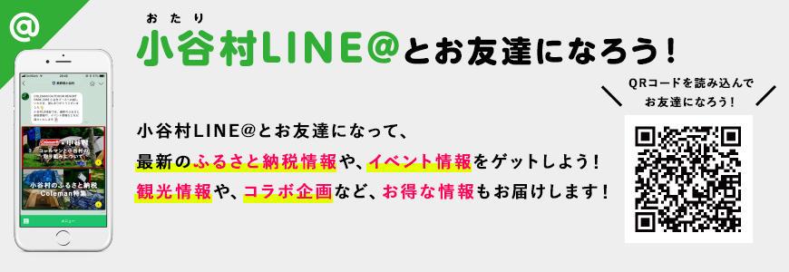 line_pc.jpg